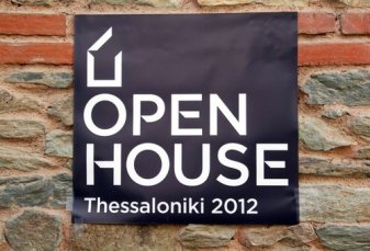 Open House Thessaloniki